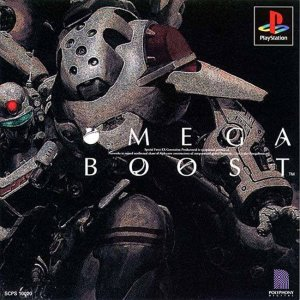 Omega Boost Japanese Cover