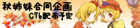 aki_combi_2